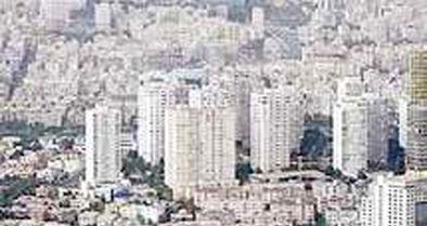 قیمت خانه در تهران  طی یکماه 3درصد افزایش یافت