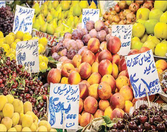 حذف میوههای تابستانی از سبد خرید بسیاری از شهروندان