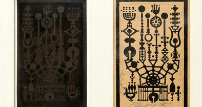 چگونه گفتمان پیشرو هنرهای تجسمی مغلوب بازار شد؟