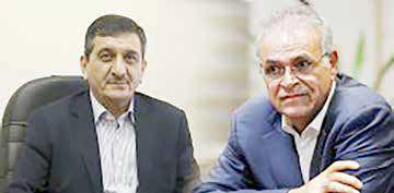 تغییر در ترکیب اعضای هیات مدیره سازمان منطقه آزاد کیش