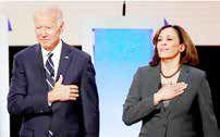 سناتور کامالا هریس به عنوان معاون بایدن انتخاب شد