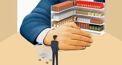 توزیع گزینشی کالاهای اساسی در بازار
