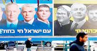 بخت کم نتانیاهو و مهم شدن نقش لیبرمن