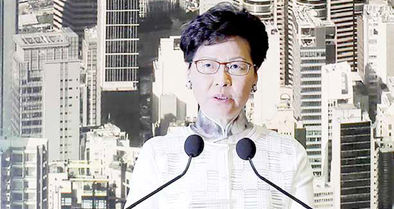 تعلیق طرح استرداد مظنونان هنگکنگ به چین