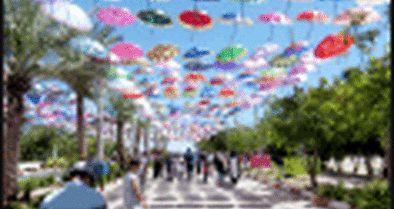 نخستین جلسه کمیته فرهنگی و اجتماعی ستاد نوروزی کیش برگزار شد