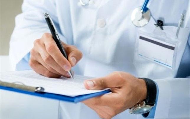 تعرفههای پزشکی سال ۹۹ باید به اندازه تورم رشد کند