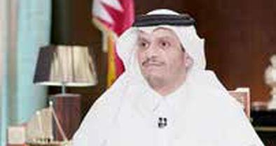 طرح جدید برای حل بحران خلیج فارس