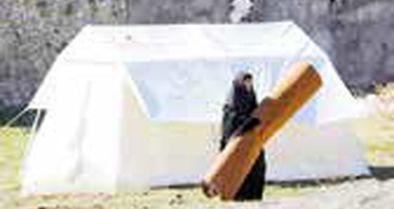 سلبریتیها شخصا برای زلزلهزدگان پول جمعآوری نکنند