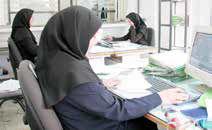 شرایط نامساعد اقتصادی، دلیل مشارکت نامناسب زنان در بازار کار است