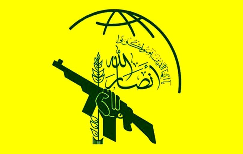 درخواست 22 گروه از بایدن برای خارج کردن انصارالله از فهرست تروریستی