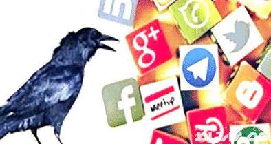 جریانسازی«فیک نیوزها» در فضای مجازی