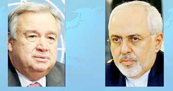 اعتراض ایران به تعلیق حق رأی در سازمان ملل