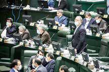 یک فوریت طرح حمایت از افشاکنندگان فساد تصویب شد