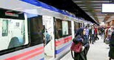«گشت ارشاد» به مترو رسید