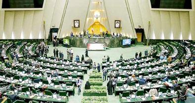 تدارک بررسی جنجالی بودجه 1400   در  مجلس