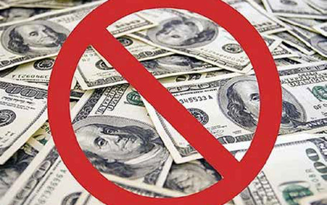 آغاز جمعآوری پولهای ایران در بانکهای جهان