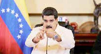 بازداشت دو آمریکایی دخیل در عملیات ترور مادورو!