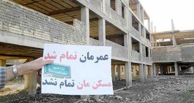 بیداد تضاد و نابرابری در بازار مسکن ایران