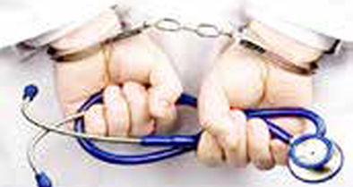 رشد ۸.۴ درصدی پروندههای قصور پزشکی
