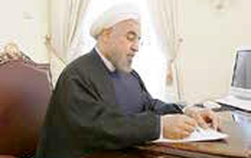 روحانی ۱۰ عضو شورای عالی آموزش و پرورش را منصوب کرد