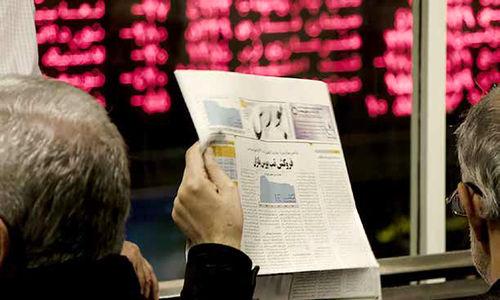 فرار    بزرگ سهامداران خرد