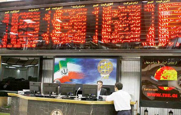 ادامه یکهتازی سهام فولاد مبارکه در بورس