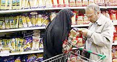 درآمد ایرانیها بیشتر از هزینههاست؟