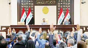 گزینههای نخستوزیری عراق چه کسانی هستند؟
