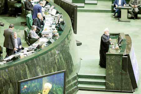 روحانی گلایه کرد، مجلس اعتماد