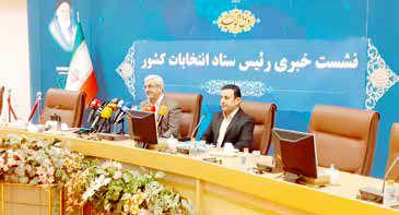 پیشنهاد وزارت کشور داشتن نگاه انبساطی به تایید صلاحیتهاست