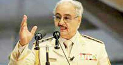 حفتر: لیبی با مثلث تروریسم، خائنان و ترکیه روبهرو است