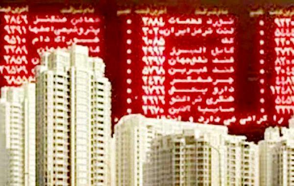 بورس مسکن زمینهساز افزایش قیمتهاست